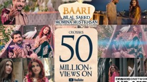 Baari – Lyrics Meaning In English – Bilal Saeed – Lyrics Meaning