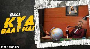 Kya Baat Hai Lyrics