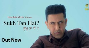 Sukh Tan Hai Lyrics