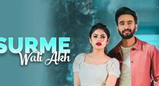 Surme Wali Akh Lyrics – Hardeep Grewal