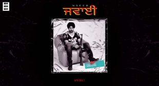 Jawayi – Nseeb Lyrics