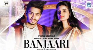 Banjaari Song Lyrics