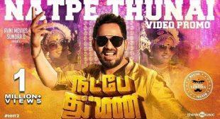 Aathadi Song Lyrics – Natpe Thunai – MpLyrics