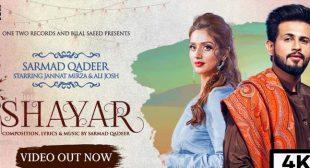 Shayar Lyrics – Sarmad Qadeer