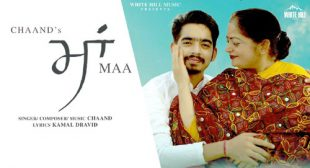 Maa Lyrics and Video