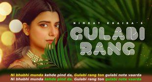 गुलाबी रंग Gulabi Rang Nimrat Khaira Lyrics in Hindi