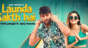 Launda Sakth Hai Lyrics
