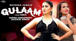 Gulaam Lyrics and Video