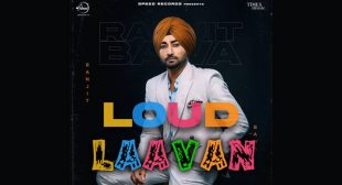 Lyrics of Laavan by Ranjit Bawa