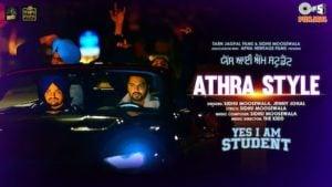 Athra Style Lyrics – Sidhu Moose Wala
