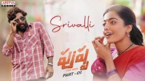 Srivalli Lyrics Telugu | NEW SONG